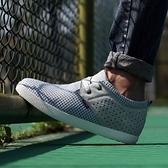 綁帶休閒鞋-韓版流行率性透氣男板鞋3色73ix51[時尚巴黎]