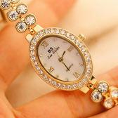 熱銷手錶高檔鏈錶滿鑽女錶《小師妹》yw110
