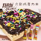 印尼 風味糖 240g(8gx30包)【櫻桃飾品】【31549】
