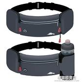 跑步手機腰包男女戶外馬拉鬆健身裝備多功能水壺包運動防水腰帶包 極簡雜貨