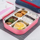 onlycook 304不銹鋼學生飯盒便當盒卡通兒童餐盒分隔分格餐盤3格4 金曼麗莎