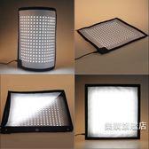 降價優惠兩天-補光燈FL-3030LED布藝燈補光燈攝影燈大功率人像新聞采訪拍照燈wy