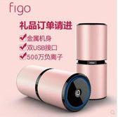 figo智能車載空氣淨化器汽車內負離子氧吧車用除甲醛消除異味煙味  現貨