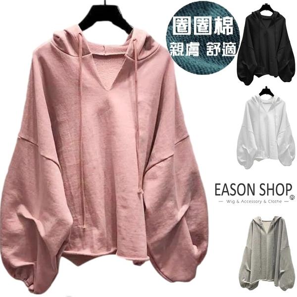 EASON SHOP(GW7903)男友風斗篷式長袖連帽T恤 V領上衣 寬鬆 落肩 OVERSIZE 閨蜜裝 長版