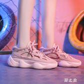 運動鞋中大尺碼ins鏤空跑步鞋2018新款女夏韓版網面透氣厚底學生休閒鞋 KB7653 【野之旅】