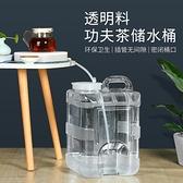 水桶 功夫茶具水桶戶外車載透明儲水桶手提方桶家用桶裝水純凈礦泉水桶 夢藝