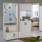 菲爾2x6尺雪山白鏡面高鞋櫃(20JF/764-6)/H&D東稻家居