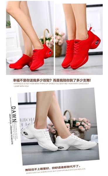 【節奏皮件】新款氣墊軟底運動女式現代排舞鞋 有氧舞導鞋 韻律鞋(型號399)