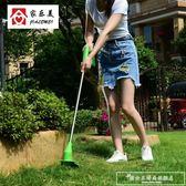 家樂美充電式電動割草機打草機鋰電家用除草機小型多功能草坪機igo『韓女王』