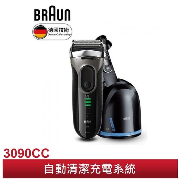 【贈面膜】【德國百靈BRAUN】新升級三鋒系列電鬍刀3090cc(德國技術)