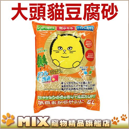 ◆MIX米克斯◆韋民Super cat 超級大頭貓豆腐砂5L,環保型凝結貓砂,韋民豆腐砂姐妹品