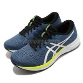 Asics 慢跑鞋 Gel-Excite 7 4E Extra Wide 超寬楦 藍 白 男鞋 避震 運動鞋 【PUMP306】 1011A656404