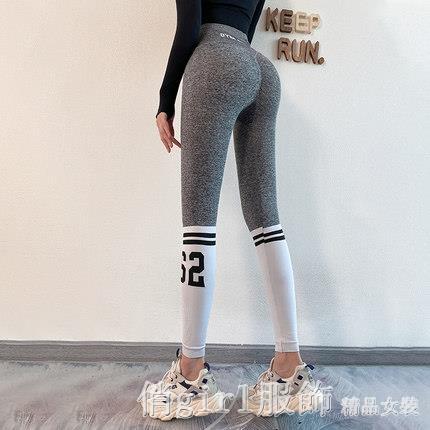 運動褲 健身褲女高腰收腹彈力運動套裝外穿緊身服蜜桃提臀瑜伽長褲春夏款 開春特惠