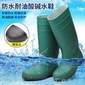 雨靴 PVC水鞋防滑雨鞋男女防砸鋼頭工礦高筒雨靴防腐蝕耐油絕緣 非凡小鋪