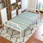 折疊床 加固折疊床家用單人床雙人床午睡辦公室午休床木板床出租房簡易床T 2色