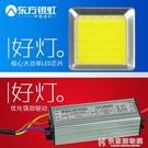 LED投光燈200瓦防水室外戶外泛光廣告燈30W50W100W150W路燈投射燈 快意購物網