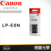 ▶雙12折100 CANON LP-E6N 原廠鋰電池 LPE6N 原廠鋰電 CANON 5D3/5D2/6D/7D/60D/70D 專用