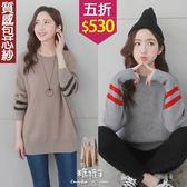 【五折價$530】糖罐子素面袖配色線條羅紋針織上衣→現貨【E52444】