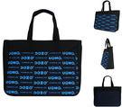 【橘子包包館】UnMe 台灣製造 多功能 手提袋/ 補習袋 1356 藍色