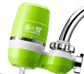 家用廚房凈水機F5自來水過濾器DL5714『東京衣社』