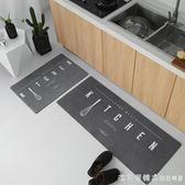 廚房地墊ins北歐灰色防滑防油家用長條橡膠腳墊吸水耐髒地毯墊子 igo漾美眉韓衣