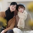 冬季情侶圍巾針織保暖男女圍脖 戀人加厚百搭簡約學生韓版禮盒裝 3C優購
