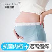 孕婦內褲純棉高腰懷孕期后大碼內衣女初期孕早期中期孕晚期  莎瓦迪卡