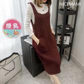 *漂亮小媽咪*針織 哺乳 背帶裙 孕婦洋裝 兩件式 長裙 吊帶裙 針織洋裝 孕婦裝 BFC2632