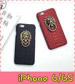 【萌萌噠】iPhone 6 / 6S (4.7吋) 潮牌 明星同款 蛇紋獅子頭保護殼 創意支架 防滑硬殼 手機殼 外殼