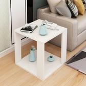 簡約現代小茶幾沙發邊幾邊櫃小戶型客廳角幾臥室小桌子創意床頭桌 叮噹百貨