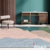 地毯客廳臥室茶幾毯可擦洗日式北歐輕奢大地墊【奇趣小屋】