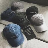 棒球帽男士百搭歐美復古做舊水洗刺繡INS鴨舌帽女情侶CHIC遮陽帽