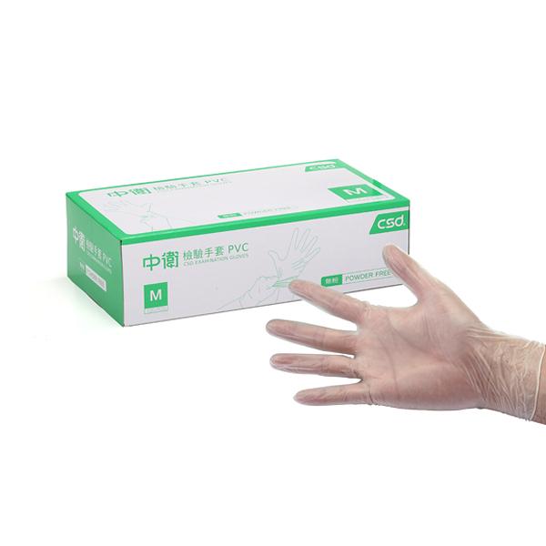 中衛PVC手套M(無粉)(100pcs/盒) 【康是美】