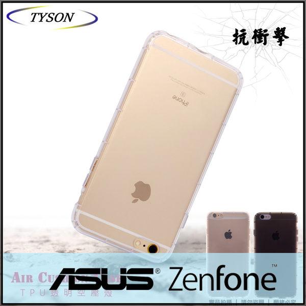☆TPU透明空壓殼 ASUS ZenFone 2 Laser ZE500KL/ZE550KL/Selfie ZD551KL/Go TV ZB551KL/Go ZB450KL 手機殼/保護套