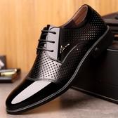 特惠皮鞋男士夏季英倫商務正裝鞋子休閒鏤空透氣青年潮真皮涼鞋男百搭交換禮物