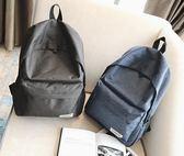 純色簡單書包大高國中黑灰色手提拿單雙肩帆布后背包男女學生旅行  百搭潮品