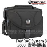 TAMRAC 達拉克 5603 黑色 側背相機包 (24期0利率 免運 國祥貿易公司貨) System 系列 System 3