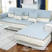 沙發墊布藝防滑四季通用沙發坐墊子全包萬能套沙發套罩巾客廳全蓋 為愛居家