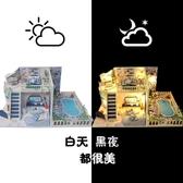 DIY小屋小房子模型手工制作拼裝兒童玩具禮物【奇趣小屋】