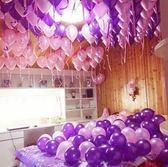 【優選】生日布置結婚禮新婚慶裝飾活動派對裝飾氣球