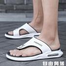 人字拖 鞋男潮流韓版個性2020新款室外夏季氣墊運動涼拖外穿沙灘鞋 自由角落