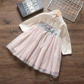 女童洋裝 2019春漢服裙子寶寶連衣裙長裙兒童公主裙寶寶紗裙