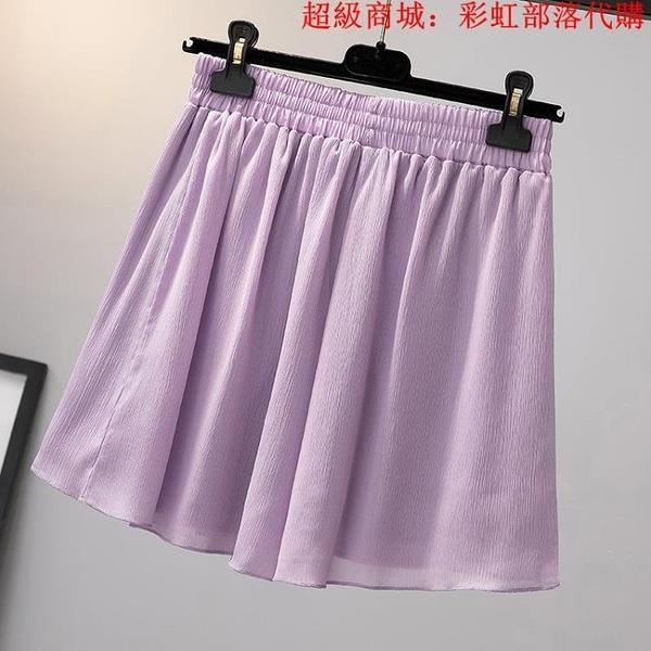 大碼雪紡短褲女夏薄款胖mm高腰網紅a字200斤粗腿松緊腰闊腿五分褲 中大碼女裝 大尺碼女裝