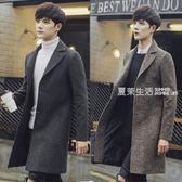 風衣男  風衣男中長款秋季帥氣薄款修身男士毛呢外套韓版潮流呢子大衣妮子·夏茉生活
