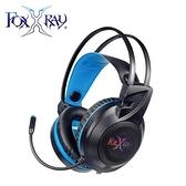 【FoxXRay 狐鐳】震頻響狐USB電競耳機麥克風(FXR-SAV-21)