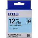EPSON LK-4LBQ C53S654443 燙印系列粉藍底黑字標籤帶(寬度12mm)