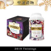唐寧茶【Twinings】2019 鉑金茶限定款+藝術家茶罐 (聖誕限定組)