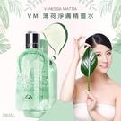 韓國VANESSA MATTIA VM薄荷淨膚精靈水300ml