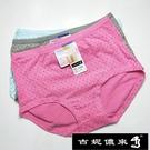 吉妮儂來 舒適圓點平口棉褲~6件組(隨機取色) 13309