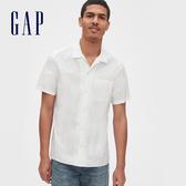 Gap 男裝 簡約純色翻領短袖襯衫 548292-白顏色
